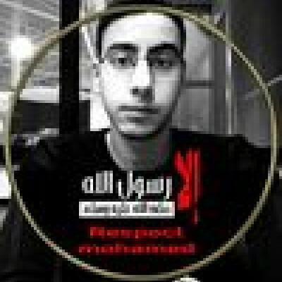 Mohamad-Mohanad zoekt een Studio / Appartement in Rotterdam